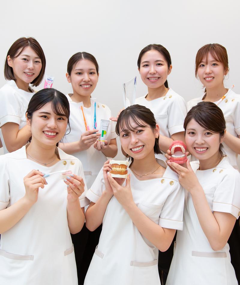 本多歯科はスタッフと患者さまの幸せに貢献していきます